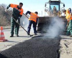 Ремонт дорог: РСО-Алании выделены дополнительные средства