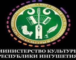 Минкультуры Ингушетии заказало фильм о республике