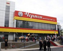 День признания РФ независимости РЮО отметят общественными мероприятиями