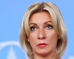 Руководство РФ поздравило коллег и народ РЮО с национальным праздником