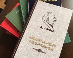 Глава абхазского правительства поздравил издателей с юбилеем