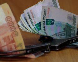 Экс-полицейский из СКФО приговорен к крупному штрафу