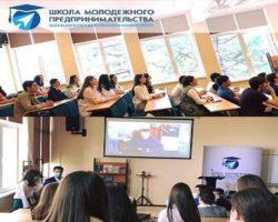На базе АГУ открыта бизнес-школа