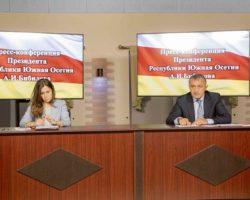 А.Бибилов: бойкотирование работы парламента недопустимо