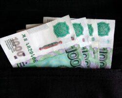 Региональные столицы СКФО стали аутсайдерами зарплатного рейтинга