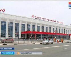 «Кавказ без границ»: в Нижнем Новгороде открылась фотовыставка