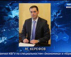 Зампред правительства КБР ушел в отставку