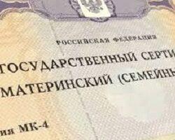 Приговор по делу о хищении средств у ПФР вынесен в Северной Осетии