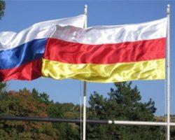 Ю.Осетия: определена дата открытия границы с РФ