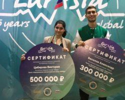 «Евразия Global–2020»: осетинская молодежь в числе победителей общественного форума