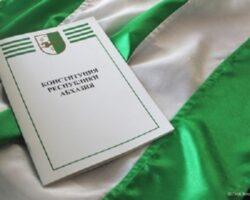 Абхазия отметила  День Конституции