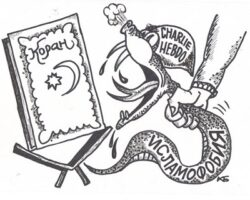 Чеченское издание опубликовало карикатуры на «Charlie Hebdo»