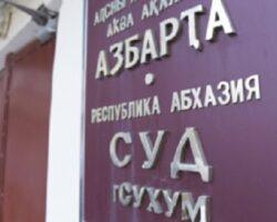 В суд передано дело в отношении экс-главы «Абхазавтодора»