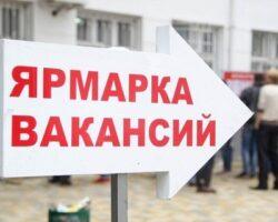 Каспийская флотилия: для семей военнослужащих сегодня проведут ярмарку вакансий