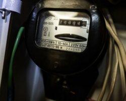 Цены на газ и электричество вырастут с нового года в РЮО
