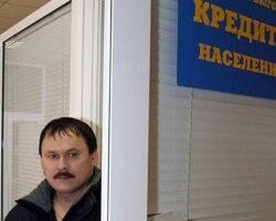 Аналитики отметили снижение  выдачи потребкредитов на Ставрополье