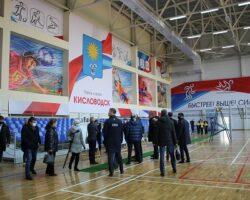 В Кисловодске появился крупный ФОК