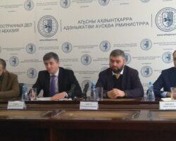 Женевские дискуссии: МИД Абхазии информировал об итогах раунда