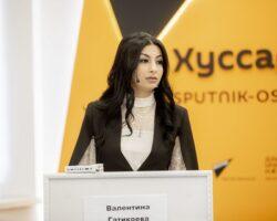 Первый Международный творческий Форум пройдет в РЮО