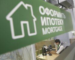 Регионы СКФО попали в ТОР-5 наиболее дорогой ипотеки