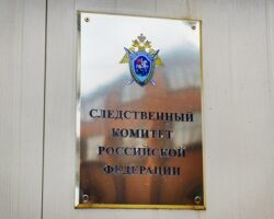 Отравление детей в Каспийске: возбуждено дело
