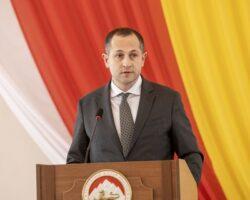 Глава правительства РЮО получил официальный статус