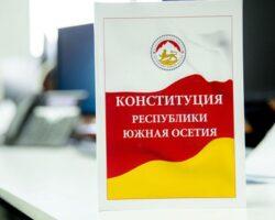 Реформа Конституции: партия «Фыдыбаста» поддерживает президента