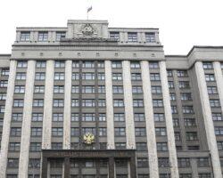 Составлен рейтинг депутатов-«богачей» ГД  РФ от СКФО