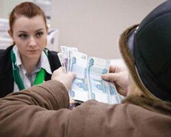 Республики СКФО возглавили рейтинг динамики рублевых вкладов