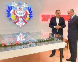 В КЧР будет построен этнографический комплекс