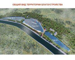 В Невинномысске появится первый общественный пляж