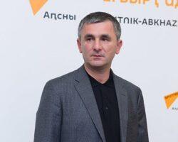 Депутат объяснил, почему запретили останавливать машины туристов в Абхазии