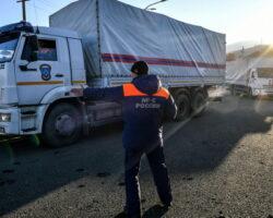 Гуманитарная помощь в НКР: власти показали затраты на доставку