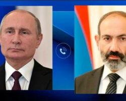 Главы РФ и Армении провели телефонный разговор