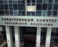 Известна сумма растраты по «громкому» делу в отношении экс-главы правительства РСО-Алании