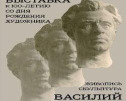 К 100-летнему юбилею югоосетинского скульптора пройдет выставка его работ