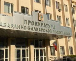 В суд КБР передано дело о мошенничестве